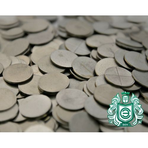 Nikkel Ni 99,9% rent metalelement 28 Monet 10gr-5kg leverandør,  Kategorier
